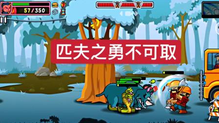 猴子传奇:匹夫之勇不可取!强哥冲到最前线战斗,结果身负重伤!