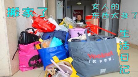 老板从出租屋搬家,满满一大堆东西,走之前还不忘把卫生搞干净