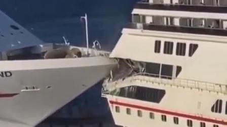 两艘轮船相撞,这回损失大了