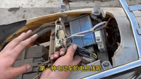 电动车不会走了该怎么办?试下这方法,只需接上一根线头就能修好