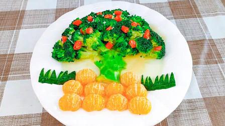 """年夜饭""""招财进宝发财树"""",普通食材做出高大上,看着漂亮吃着香"""
