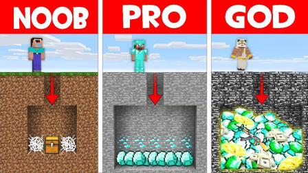 我的世界MC动画:谁会找到最好的矿