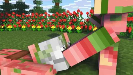 趣玩游戏:僵尸猪人过情人节