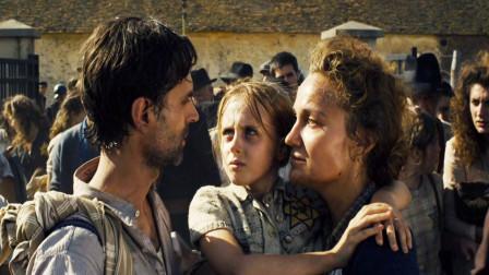 一部集中营题材的电影, 揭露人性善恶,述说犹太人悲惨的命运