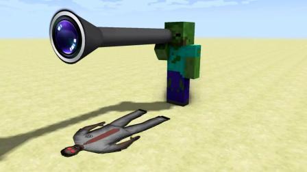趣玩游戏:变异骷髅吓坏僵尸