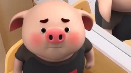 猪小屁:加油,你是最胖的!