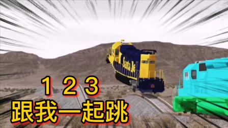 车祸模拟器229 这铁路是海浪吗 一波接一波 听我口令一起跳