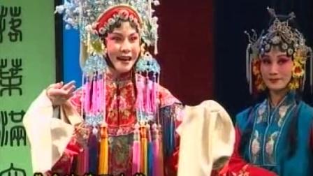 越调《王宝钏》选段,演唱:魏凤琴。