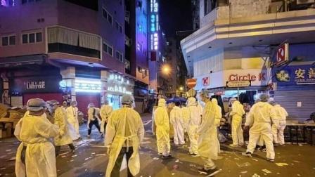 """香港首次实施区域封锁 约6900人在佐敦""""受限区域""""接受检测"""