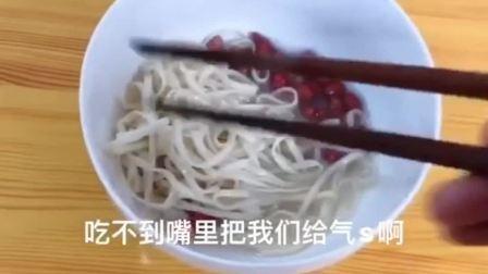 筷子是挺好的,就是有点扎嘴