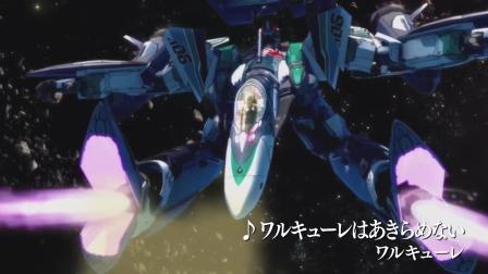 【游民星空】超时空要塞Δ 剧场版动画预告