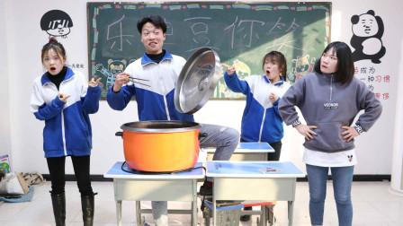 学渣变学霸,上课期间老师还允许他吃火锅?没想只是一场梦!