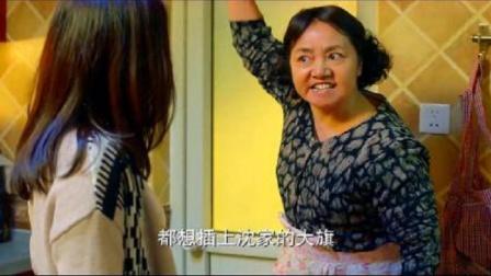 老太太逼女儿离婚,怎料新女婿可不好惹,这下肠子都悔青了!