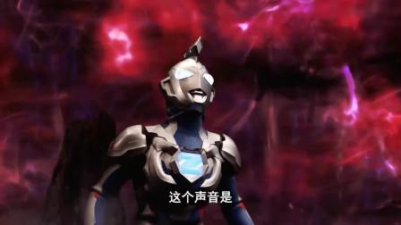 奥特银河格斗巨大阴谋9集下:赛罗新形态登场