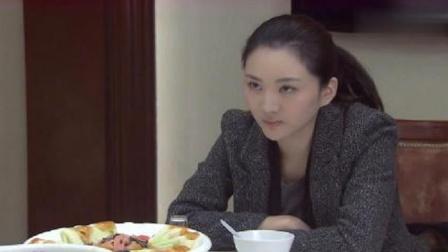 老总得到美女,却不想把出国机会给她,美女饭桌上直接跟他翻脸