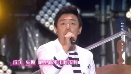 明星唱歌合集:小沈阳嗓音神似刀郎,不去当歌手太可惜了!