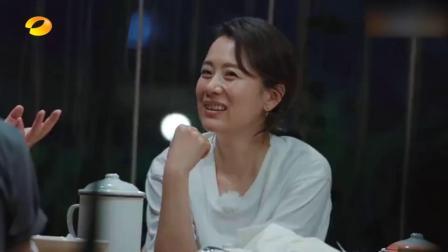 明星拆台合集,海清称大学没谈过恋爱,黄磊:非逼我说名字!