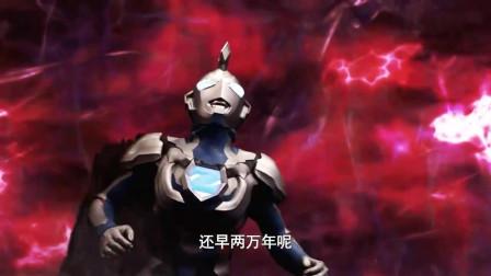 奥特银河格斗第二季9集下:赛罗VS小金人