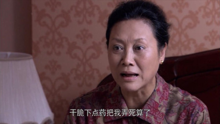 大媳妇伺候婆婆,就因为自己生个孙女,婆婆没一个好脸