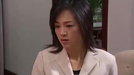 范子庆在小理单位楼下等她,还淋着雨,这种爱太疯狂了!