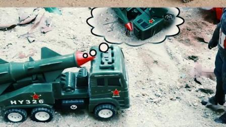 认识工程车玩具 超级英雄帮助导弹车