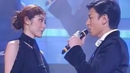 刘德华 陈慧琳情歌对唱《我不够爱你》唱出了多少人的心声,有没有带回你的记忆!