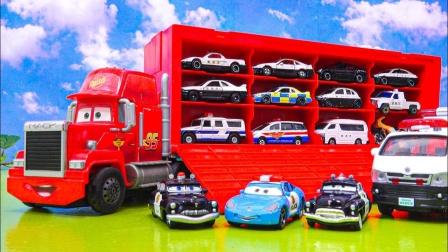 帅气,闪电麦昆大货车怎么装着12辆小警车?认识玩具车益智游戏