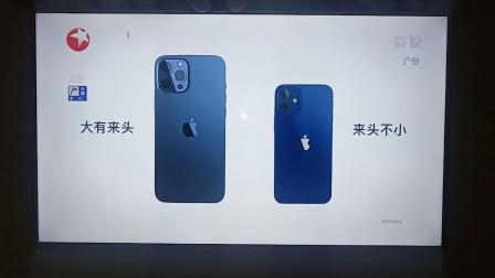 2020.11.22苹果iPhone 12手机大有来头来头不小篇