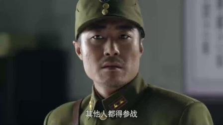 壮丁也是兵:团座太狡诈,想让高手他们去送死,谁料高手还真答应了!