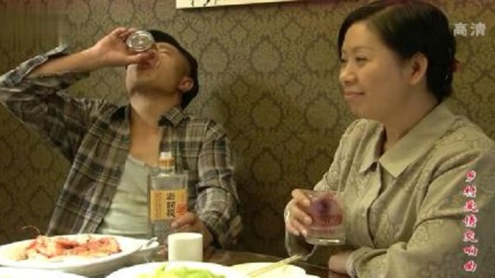赵四一见着刘能就想喝酒,能哥一听,这是拿我当下酒菜了!