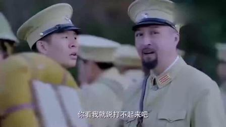 嫂子嫂子:日本人炮轰城堡,众人束手无策,谁料美女一个举动鬼子撤退了