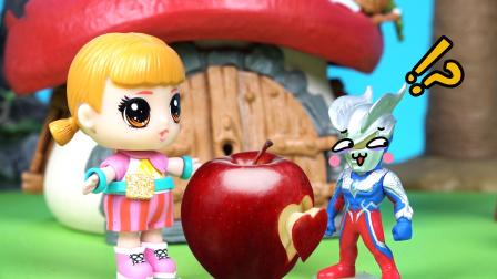 赛罗奥特曼吃了白雪公主的苹果,变成了小矮人