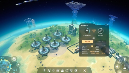 自动化工业模拟游戏-戴森球计划浅尝试玩