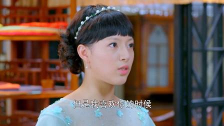天涯女人心:绍伟被富家女纠缠怕,给她钱,没想她竟是妻子好友