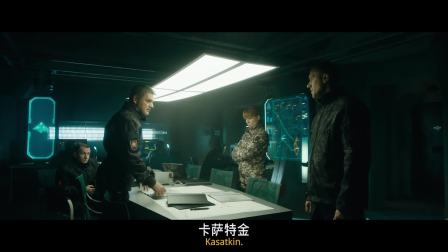 前哨基地:人类是外星人的试验品吗 (10)