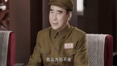 林彪表示不同意抗美援朝,总理厉声反驳,看着都霸气!