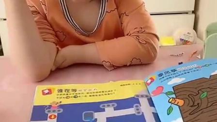 亲子互动:小朋友你们能帮帮宝贝,画出抓小老鼠路线吗