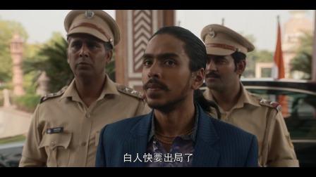 白虎 印度电影:精彩快看 (15)