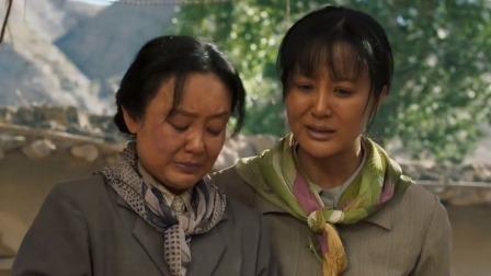 涌泉村最后一次开喇叭,马喊水突然老泪纵横