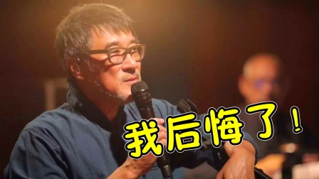 曾被李宗盛无情拒绝的3位歌手!如今已逆袭成为歌坛天王,太牛了