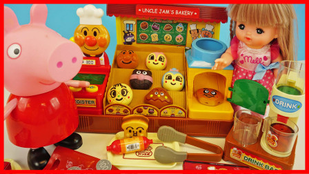 小猪佩奇的面包店玩具,给咪露妹妹做面包