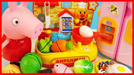 小猪佩奇用厨房玩具做饭做菜过家家