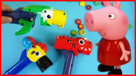 百变锤宝玩具开箱,三角龙,鹦鹉和飞鹰变形玩具