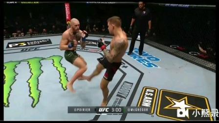 UFC257主赛 普瓦里尔逆转终结康纳!