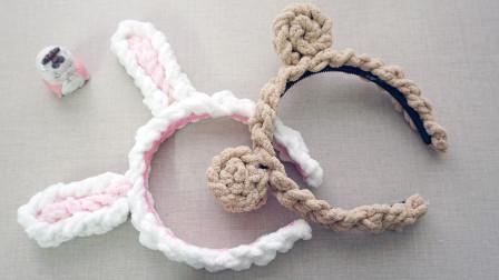 旧发箍DIY萌萌的耳朵发箍,几个步骤超简单,和闺蜜一起戴起来!