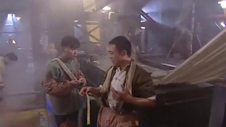 大染坊:陈寿亭测试染料,竟拿鱿鱼做试验品,这还是头一回见