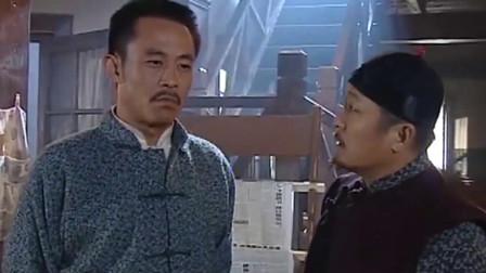 大染坊:訾律师想开染坊,陈寿庭非常支持,敢开就把他弄死!