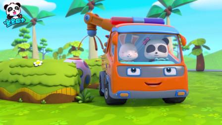 宝宝巴士之疯狂怪兽车 彩蛋躲猫猫,发动引擎,怪兽车出动找彩蛋