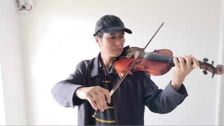 海滨  小提琴拉奏  《菊花台》