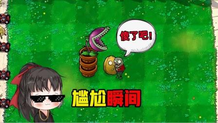 植物大战僵尸:小鬼僵尸:3D塔防游戏!